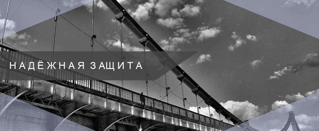 Адвокат в Москве, Балашихе, Железнодорожном, Реутове и других городах МО.