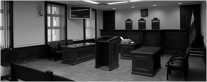 Адвокат в суде в Балашихе, Железнодорожном, Реутове